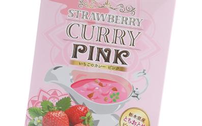 いちごのピンクカレー